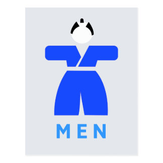 Men toilet, Japanese Sign Postcard