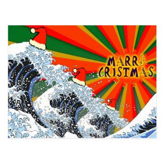 Merry Christmas card -Ukyoe Hokusai Great wave 01 Postcard
