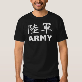 Military Army Kanji t-shirts