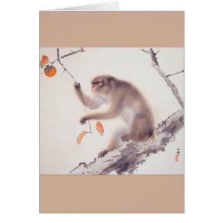 Monkey by Hashimoto Kansetsu - Year of The Monkey Greeting Card