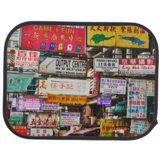Neon signs in the streets of Hong Kong Floor Mat