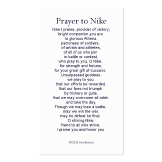 Nike (Victory) Prayer Card Pack Of Standard Business Cards
