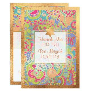 PixDezines Boho Floral+Butterflies Bat Mitzvah 13 Cm X 18 Cm Invitation Card