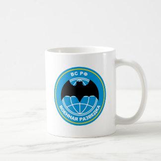Russian military intelligence emblem basic white mug