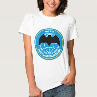 Russian military intelligence emblem shirt