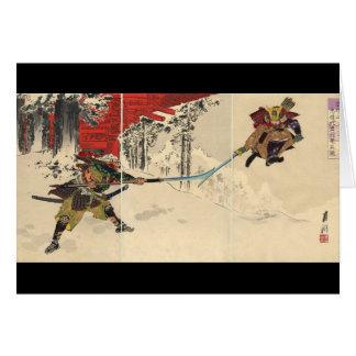 Samurai combat in the snow circa 1890 greeting card
