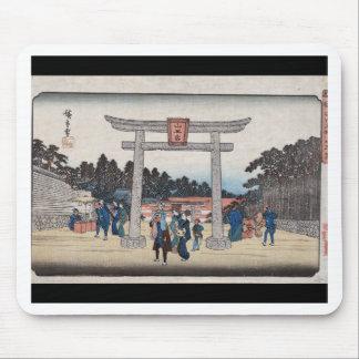Series II Sannō Shrine at Nagatanobaba Mouse Pad