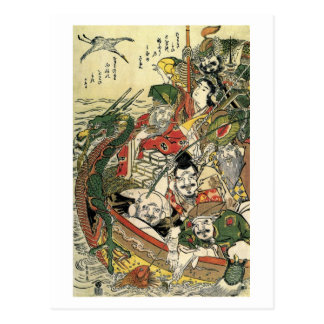 Seven Gods of Good Fortune Hokusai Fine Art Postcard