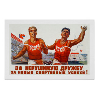 Soviet Friendship and Sport Poster