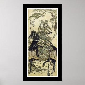 The Warrior Hero (black) Poster