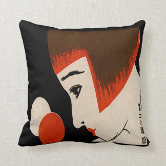 Vintage Japanese Matchbook Cover 1930 Deco Throw Cushion