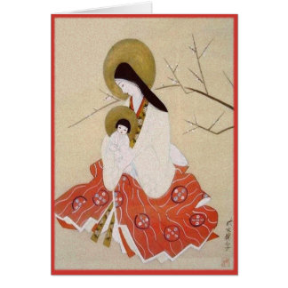 Vintage Japanese Mother and Child Christmas Custom Greeting Card