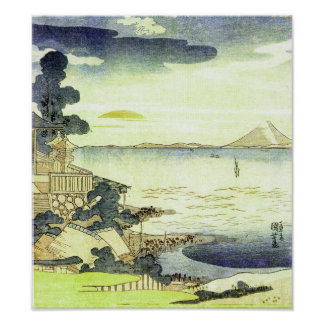 Vintage Japanese Sea Scene Woodblock Ukiyo-e Poster