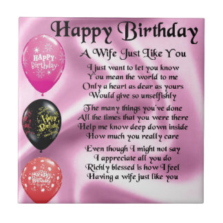 Wife Poem - Happy Birthday Design Small Square Tile