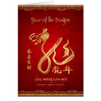 Year of the Dragon 2012 - Vietnamese New Year Greeting Card