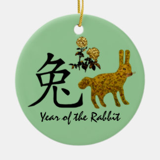 Year of the Golden Rabbit Ornament
