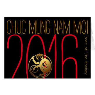Year of The Monkey 2016  Vietnamese New Year Greeting Card