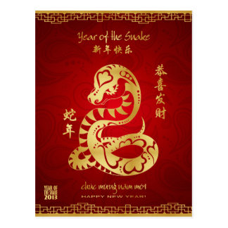 Year of the Snake 2013 - Vietnamese New Year - Tết Postcard